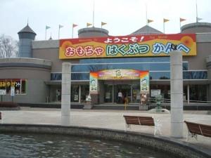 壬生町おもちゃの博物館 外観