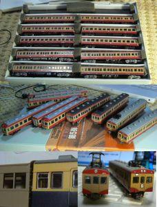 鉄道コレクション山陽700を塗り替えました