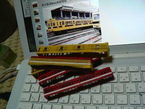 丸ノ内線・秩父鉄道の塗装手直し