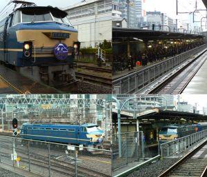 上り最終「富士・はやぶさ」9002列車(3/14)
