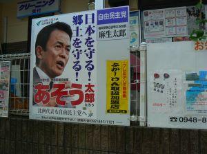 飯塚といえばこの人