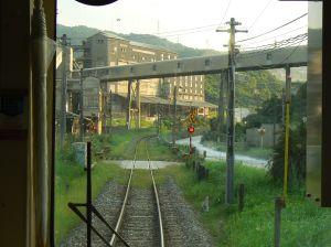 後藤寺線沿線のセメント工場