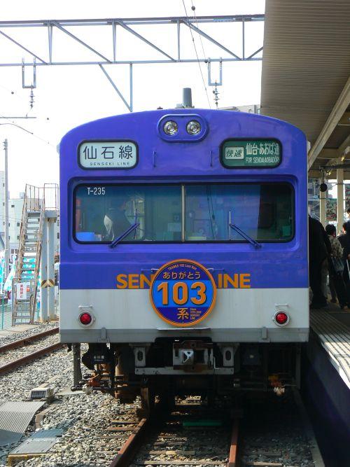 最後の103系快速電車
