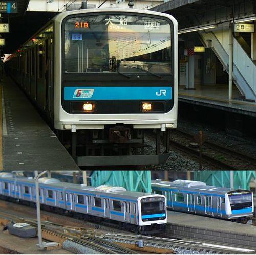 さよなら京浜東北線209系
