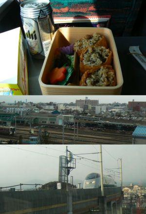 新幹線で北へ