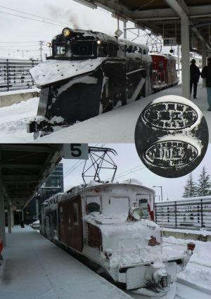 昭和4年製の雪かき車!