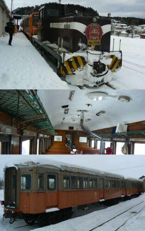 津軽ストーブ列車の外観