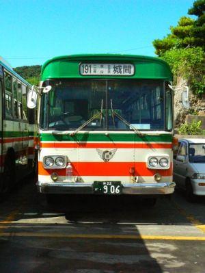 東陽バス906