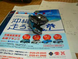 沖繩旅行企画中