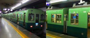 京阪1000形電車