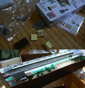 折本駅モジュールの修繕