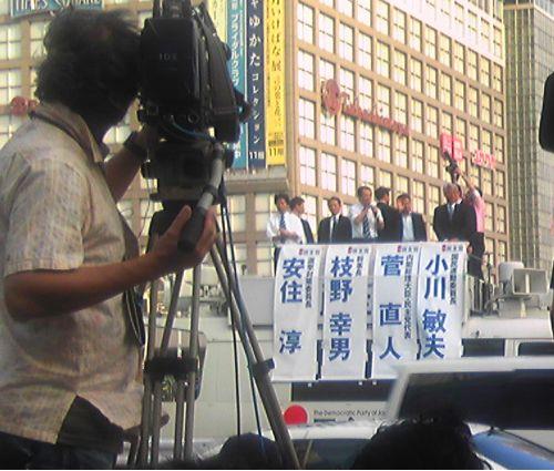 菅直人総理大臣