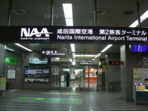 沖繩といえば空港から飛行機ですよね〜
