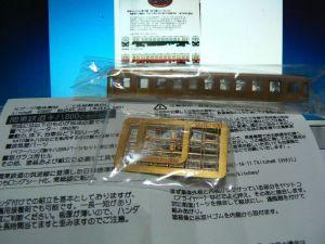 「関東800」日本車両標準型気動車キットと、その完成品発売予告