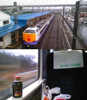 青い森鉄道の快速列車