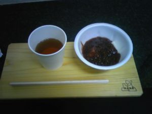 浅虫温泉駅で頂いたお汁粉