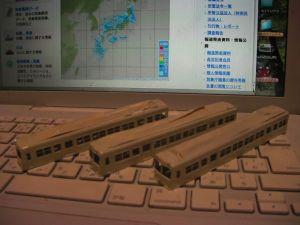 富山地鉄:ベージュの塗装