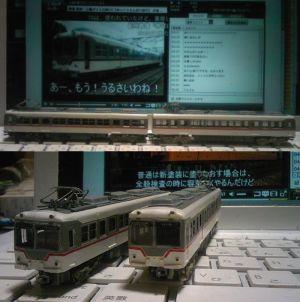 富山地鉄14760キット:2両完成