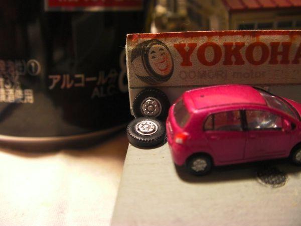 タイヤネタだから・・・タイヤの模型を置いてみた