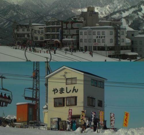 岩原スキー場に立つ建物