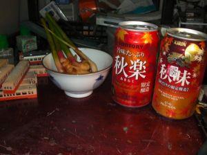 秋味(キリン)と秋楽(サントリー)