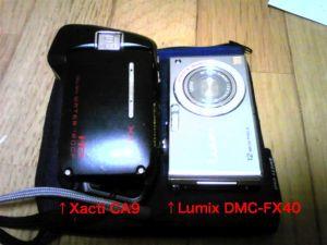 Xacti CA9とLumix DMC-FX40
