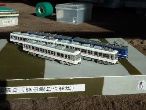 富山地方鉄道14760系3両編成