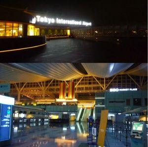 羽田空港午前0時