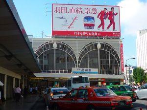 赤い電車の始発駅