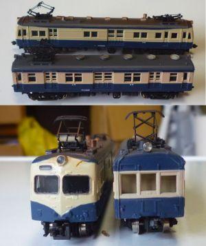 飯田線の新旧凸凹荷物電車