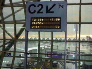 タイ航空ヤンゴン行き