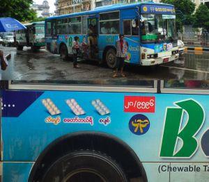 もと川崎市バス