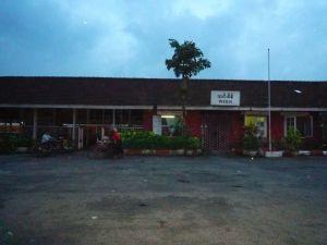 Insein駅