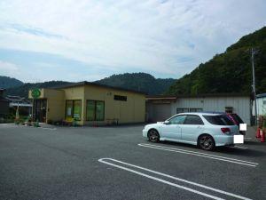 レールパル351(富士川町鰍沢)に行ってきました