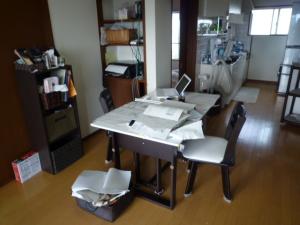 自宅オフィス