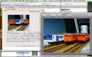 ブログ開設当初弄っていた103系電車