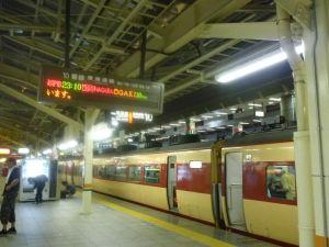 東京駅と夜行列車