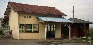 真岡鐵道折本駅(1993)