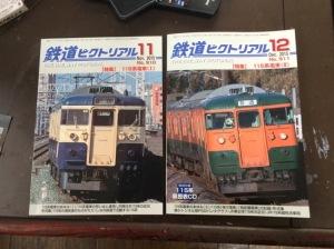 鉄道ピクトリアル115系特集