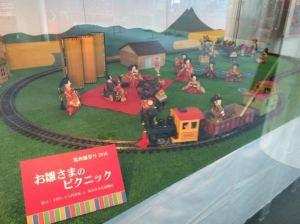 筑西ひな祭り会場に設置してきました