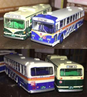 琉球バスと名古屋市営バス