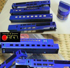自由型2階建てお座敷列車(模型)の制作